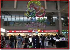 SeoulBestAirport1